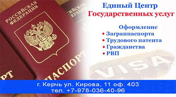 свежевымытой коже, регистрация иностранных граждан в рф и оформление патента Guess чаще всего